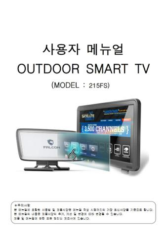 Instruction Manual OUTDOOR SMART TV (Korean)  -